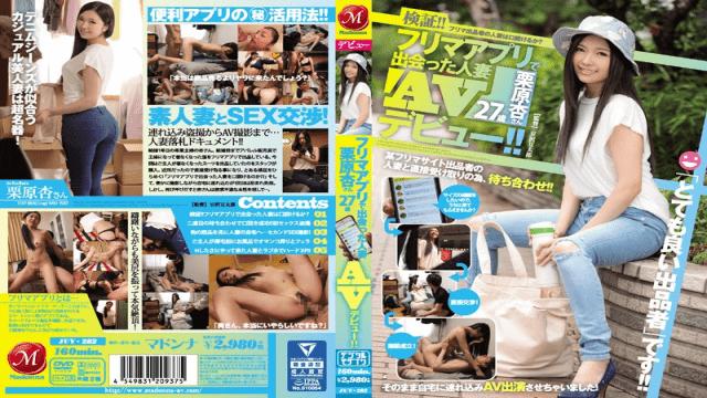 Heydouga 4154-PPV142 Bokep JAV Amateur expert XGOGO 5 raw blowjobs by amateur! Definitive edition Miho Tomomi Manami Aimi - Japanese AV Porn
