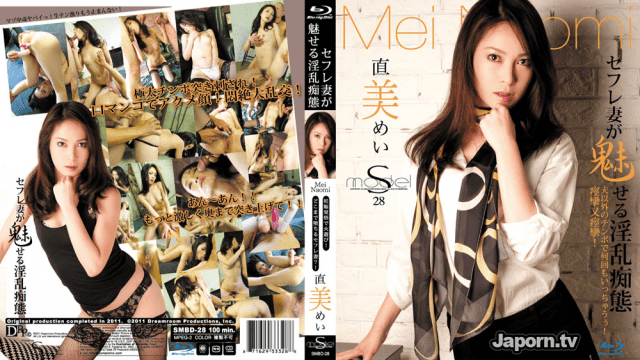Luxury TV 259LUXU-752 Mari Aijo However, its strength to say I am not confident (against myself) tells us that she is engaged in work with high conscious regardless of age and career - Japanese AV Porn