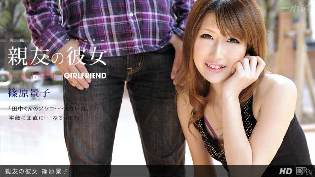 AV Videos 1Pondo 090512_421 - Keiko Shinohara - Asian 21+ Videos