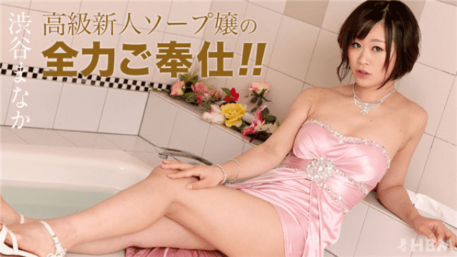 MAXING MXGS-1000 Rino Sazanami Newcomer Sasanami Rin New Rhythmic Gymnastics Ace Debuts With Shaved Soft Body - Japanese AV Porn