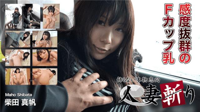 We'reShe-Males BOKD-093 Jav Transsexual Leaked Milk Squeezed Prostate Gunned Tocotrot SEX - Japanese AV Porn