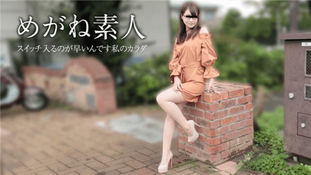 Aroma Kikaku ARM-635 Konno Hikaru, Minami Natsuki, Misa Suzumi All important things In sex Taught by Masturbation With You - jap AV Porn