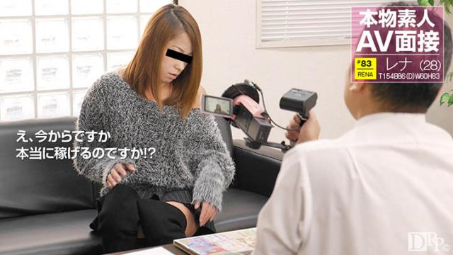 10Musume 111116_01 Rena Kudo - Asian Sex Full Movies - Japanese AV Porn