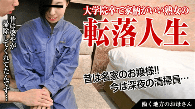 Pacopacomama 031916_054 Kimie Ximen Working regional mother Cleaner's the building sweat dripping - Japanese AV Porn