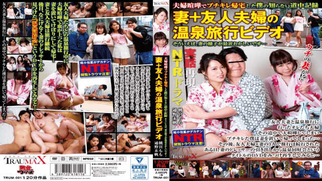AV Videos FC2 PPV 706967 Personal shooting who hides in secretly in housewife 32 years old Jav Big tits baby face