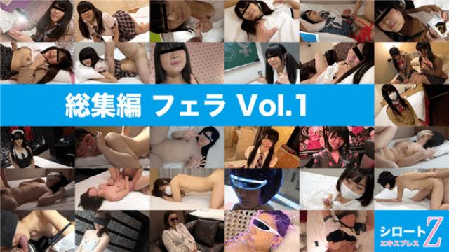 Heydouga 4172-PPV131 Part 1 SIETTE EXPRESS Z Yui Miru Ai Mika Haru Miho Sakura Nana Ako - Complete Film Fellatio Vol.1 - Japanese AV Porn