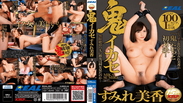 Heydouga 4182-PPV025 S class Womens Red Kara - I finally got a charismatic clerk at a famous gal shop in former Shibuya - Japanese AV Porn