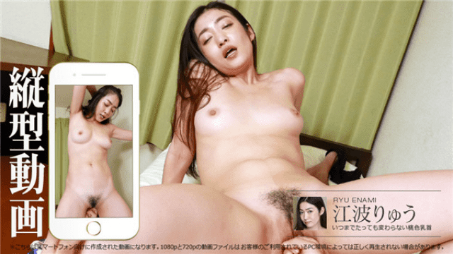 AV Videos MOODYZ MIAE-142 Asahi Mizuno, Rika Mari, Noa Eikawa Popular project of binaural recording 4th bullet! Always striking a reality sense whispered at the ear by being bathed