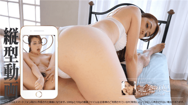 AV Videos Luxury TV 259LUXU-808 I could not forget the pleasure at that time and I came again today. I remembered that pleasure while comforting my body, I spent my days carefully