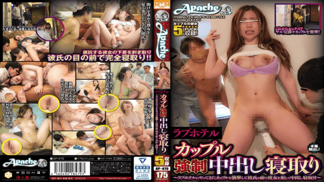 GirlsDelta 1211 Kiyomi Doi Jav Free EMI Doi - Japanese AV Porn