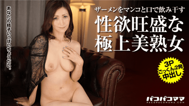 Prestige HAR-083 Breaking Newborn Baby Immediately With Big Pussy Girls. It Is Not Enough For Once In A Shrine Ass - Japanese AV Porn