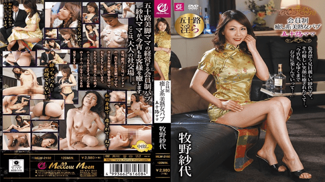 Heydouga 4181-PPV042 Japanese AV Adult Kei Reina Grim married woman - 29 year old beautiful wife Breasts on the ass, breasts are all clean and awesome to wear - Japanese AV Porn