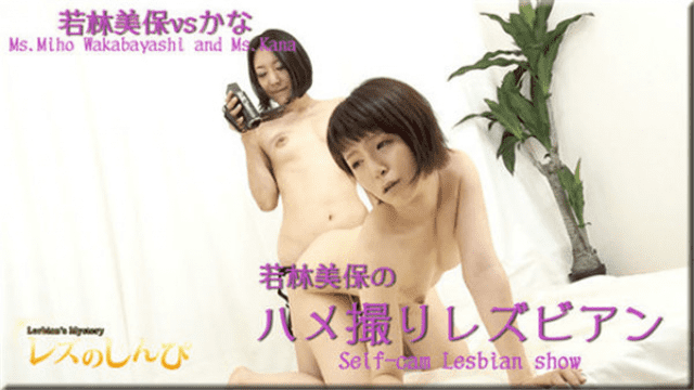 Red BABA-116b Japanese Videos XXX Posted By Urology Doctor Wife Who Has A Husband Of ED Impo Came - Japanese AV Porn