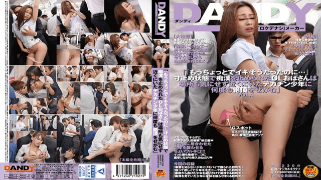 GirlsDelta MIKIE 6 Mikie Oikawa Jav Masturbation - Japanese AV Porn