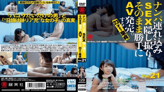 AV Videos Samurai Porn DSAM-118 Haruka Manabe Horny Beautiful Small Tits & Tight Pussy