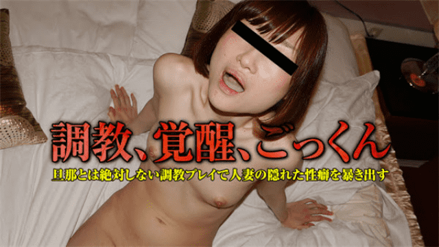 AV Videos Appachi AP-478 AV Signboard Girl Cum Shot Masochist Pool Surveillant
