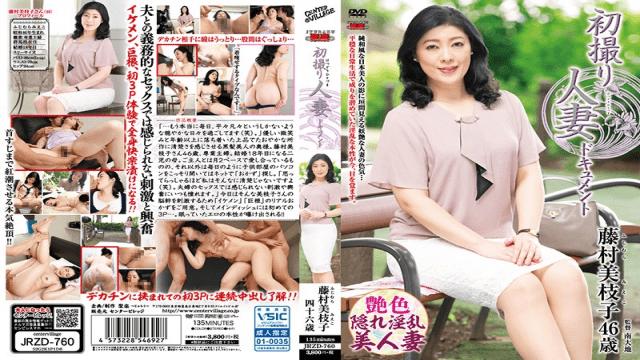 AV Videos Caribbeancom 120217-549 Hua Hua Jav big tits domestic woman - I will try hard nakedly to be satisfied