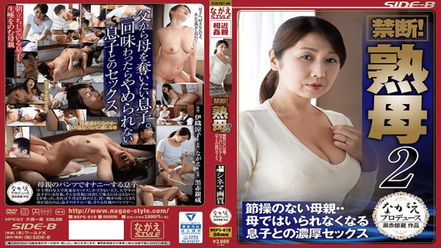 Planet Plus HDKA-119 Haruna Hana Big Tits Hadaka Living Housewife Itabashi-ku - Japanese AV Porn