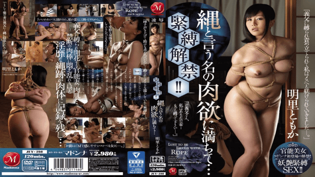 Pacopacomama 120817_184 Nagatsuka Jav Free I feel comfortable with a wife who is preeminent to embrace - Japanese AV Porn
