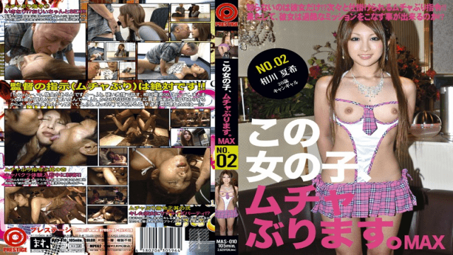 10Musume 120917_01 Nana Rina Amateur AV Interview I wanted to learn etiquette and applied for it - Japanese AV Porn