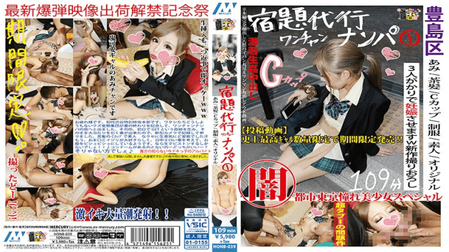 Super Model Media SMBD-29 S Model 29 Mai Shirosaki Horny Japanese Babe - Japanese AV Porn