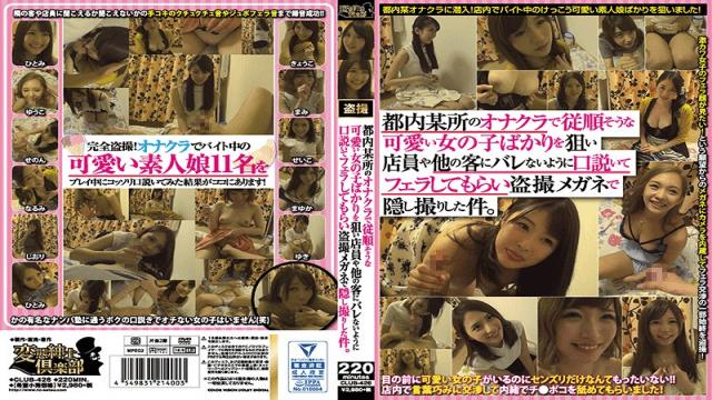 AV Videos Caribbeancom 111717-540 Shiraishi Makoto Video bokep perawan online Actress Soul Retired Dokkiri Special