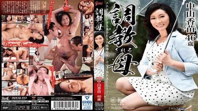 Caribbeancom 111817-541 Kanda Rina - Japanese AV Porn