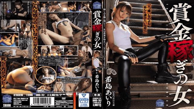 Caribbeancom 082715_335 Marina Blonde Russia Cumshot into big milder marina Popular - Japanese AV Porn