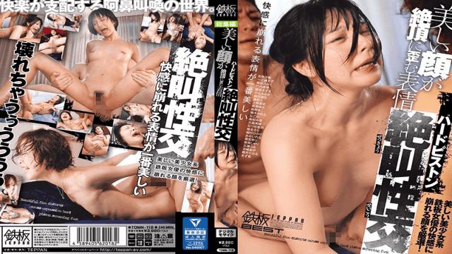 1Pondo 110315_3274 Ai Miyazaki version series - jap AV Porn