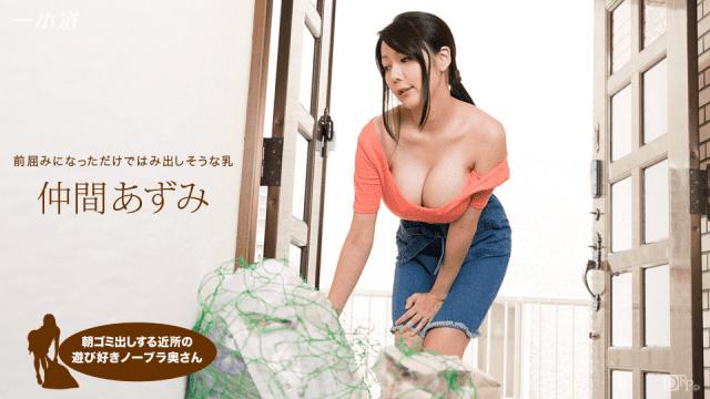 Prestige LXVS-040 Jav Lesbian Luxury TV PRESTIGE SELECTION 40 Yano Hitomi Yuri Takehara - Japanese AV Porn