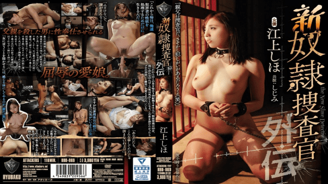 CelebnoTomo CESD-462 Japanese Squirting I Feel Like Immediate As Soon As I See Those Two People Want To Watch Kawakami Yu Kimi To Fun Yu Kawakami Ayumi Kimino - Japanese AV Porn