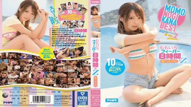 Caribbeancompr 100517_008 Sweet Blond Welcome to the mysterious world where young beauty and Hardcore situation by five lucky elderly people - Japanese AV Porn