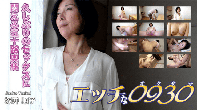 SODCreate SDMU-722a Indo Bokep Magic Mirror In Europe Shooting Days Number Of Shoots 182 Days From 254 People Who Got On A Long Abroad Location - Japanese AV Porn