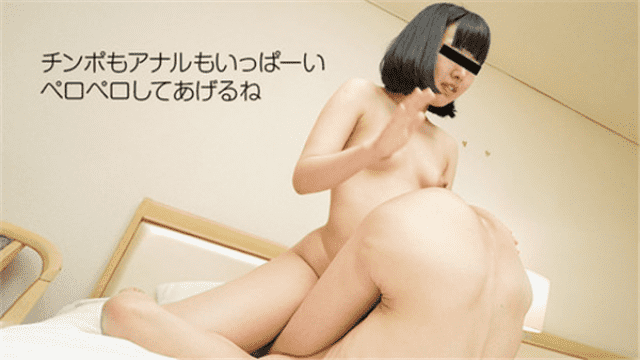 AV Videos H0930 ori1482 Junko Tsukai Jav Movie Horny 0930 Junko Tsukai 57 years old