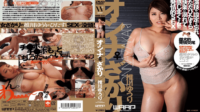 Caribbeancom 121917-558 Hitomi Shibuya Jav Video Pokorine Shibuya Hitomi wearing a costume with peach - Japanese AV Porn