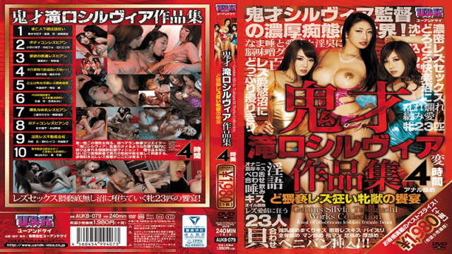 1Pondo 121917_619 Shiina Hua Raw sight visit to a beautiful house in a living alone - Japanese AV Porn