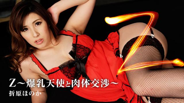 [Heyzo 1097] Big Tits angel and body negotiations - Orihara Honoka - Japanese AV Porn