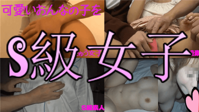 Mywife-00335 Mai Sendo Part 1 Re-coding Xian Road Mai early assembly again - Japanese AV Porn