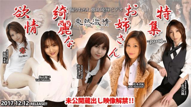 Fitch AV JUFD-821 Nori Kawanami Complete Elevation Hospitality With Deliberately Increasing Handjob And Megumi Hanan Ranbun Ryokan With Amazing Ejaculation - Japanese AV Porn