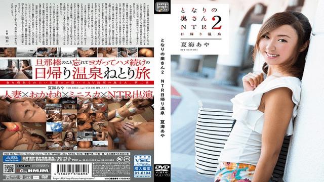 Fitch AV JUFD-826 Eriko Miura Forced Student Laborers Of Married Women Who Are Caught In Extinction Men - Japanese AV Porn