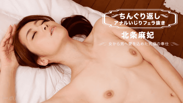 AuroraProjectANNEX APNS-029 A Beautiful Law Office Worker Who Was Crushed In Front Of My Fiancee, These Subordinate Men Were Seeded Masochistic Bloom Being Fucked And Gangbangs - Japanese AV Porn