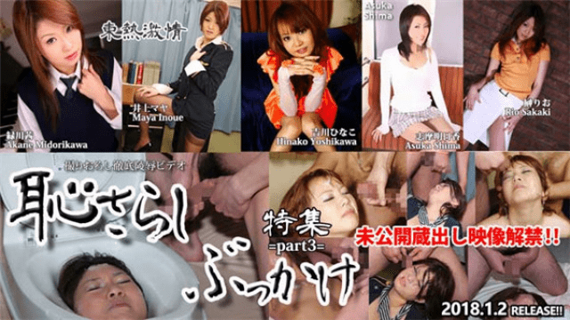 AV Videos Mousouzoku KAGP-025 Chie Aoi, Kurumi Senno, Miyu Saitou I Can Not Keep Up With The Aphrodisiac Fixed Vibes Suffering From Convulsing Married Woman 2 Shameful I Shunned As I Restrained You, I Gave A Chicken Punch I Popped Out Like I Wanted, As I Intended