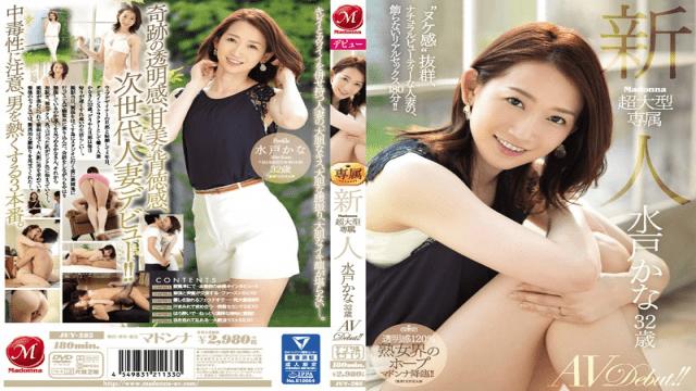 AV Videos HEYZO 1636 AV Sex Z Exquisite bodysful - Ruri Tachibana
