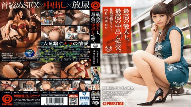 1pondo 010118_004 Asahina Minami AV jap Chin noodle anal blowjob - eastern AV Porn