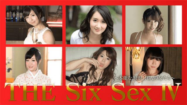 AV Videos Heydouga 4160-PPV004 CD1 Mayuko Mayu AV Japanese Happy House Productions, Inc. Cute Mayu - Imaku Mayu - Cum Inside the Beauty