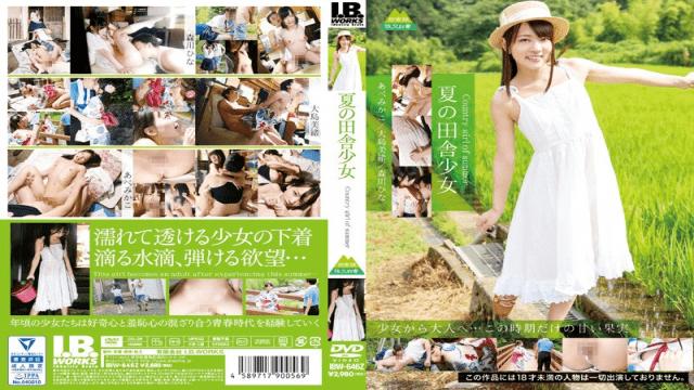 Takara Eizou SPRD-980 Rika Fujishita Jav Free Mother Of Departure Mr. Fujishita Erika - Japanese AV Porn