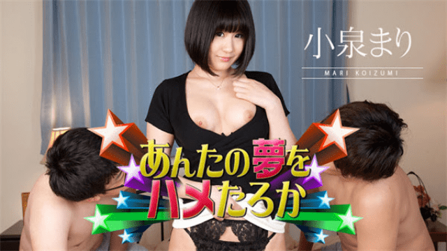 AV Videos Scoop AV SCPX-236 Jav Porn When Opening The Entrance, Aphrodisiac Paint Po Ari Wife Is Delivered Home Immediately Zubohame