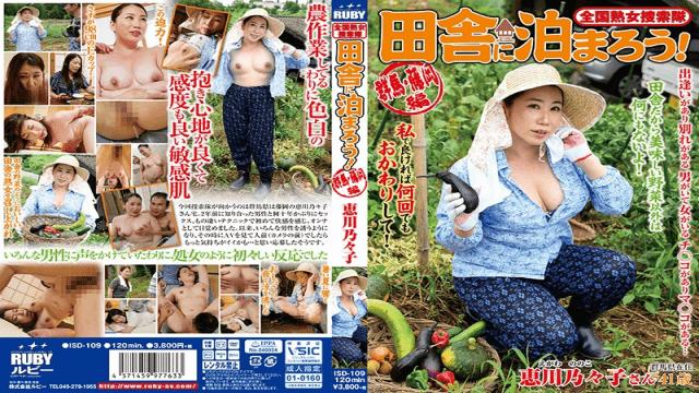 Madonna-AV JUY-329 Kaede Mizukawa Jav porn I Found A Certain Married Woman's Back Stuff When I Saw A Certain SNS - Japanese AV Porn