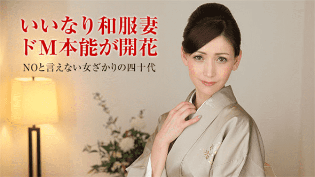 AV Videos MOODYZ MIAE-152 Nao Wakana Jav Uniform Full course of puberty massage to rejuvenate to the cock that was constantly erecting in teens by the treatment of premium estheticians