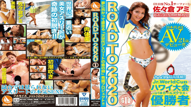 Alice JAPAN DVAJ-291b Sumire Mika Jav Big Tits The best edition of No.1 Service Miss Service that the sex industry has repeatedly fought Part 1 - Japanese AV Porn